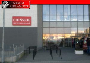 Reklama świecąca Kasetony Poznań Przeźmierowo